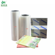 Moisture proof POF cross-linked pet heat shrink wrap film