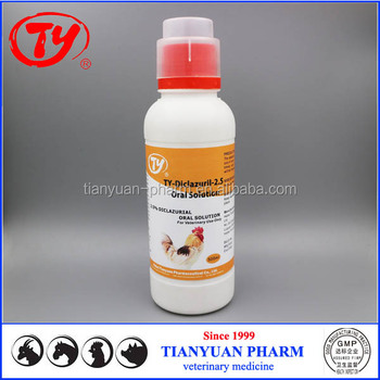 Broiler weight gain medicine Diclazuril 2.5% Oral Solution