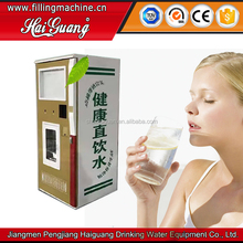 Jiangmen Guangdong China manufacture commercial outdoor automatic coin operated beverages drink water vending machine