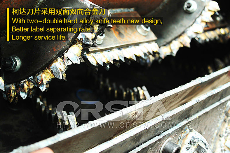 PET recycling line PET bottle label removing machine PVC label scrapping machine Label remover