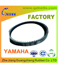 Scooter v belt 5TL-E7641-00 for Yamaha Vino
