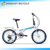 New Products 2015 20'' High Quality Folding Bike 7 Speed V Brake Red Black White