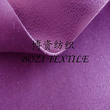 high quality copy genuine leather for sofa and car seat