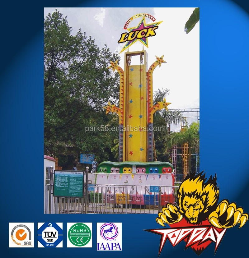 family amusement park rides equipment kids MINI Frog jump