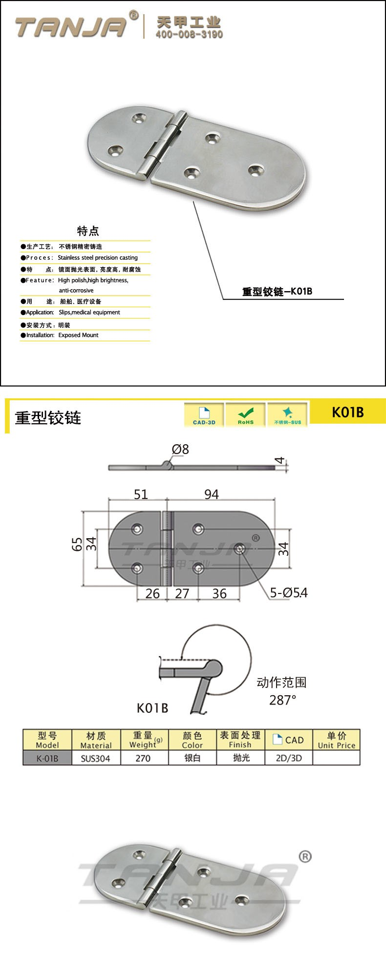 stainless steel hinge for ladders/ garage door/ladders