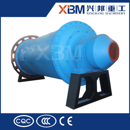 Ball mill for mineral and metallurgical processing