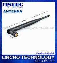 Omni directional sma folding 1200mhz antenna