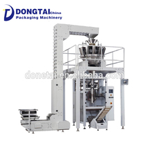 Automatic Weighing Type Food Granule Packing Machine