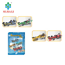 Kids DIY Assemble Toys 4 In 1 F1 Racing Car 3D Building Puzzles