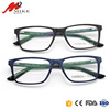 2017 High-Level New Material glasses frame eyewear Carbon Fiber Optical Frames High Quality & Fashion colorful