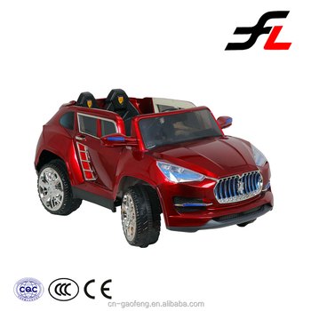 Top sale high level new style rc FL-1598 kids electric cars for sale