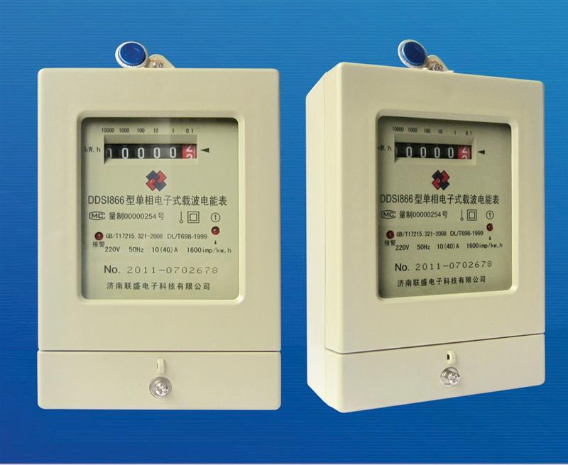 Single phase watt-hour meter electronic carrier