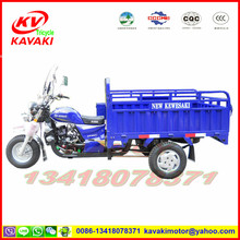 China KAVAKI MOTOR cheap cheap gas powered 150cc/175cc/200cc/250cc air-cooled adult tricycle