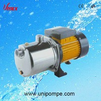 HMC multistage stainless steel pump, water jet pump