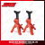 Professional Supplier Powerful Support Jack Stands
