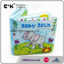 Promotional Fanny EVA Bath Toy Elephant Educatinal Toddler Toys for Baby