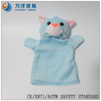 Plush hand puppets(cat), Customised toys,CE/ASTM safety stardard