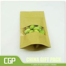 Customized printed food grade packaging wholesale Plain cheap craft pouch zipper brown kraft paper bags