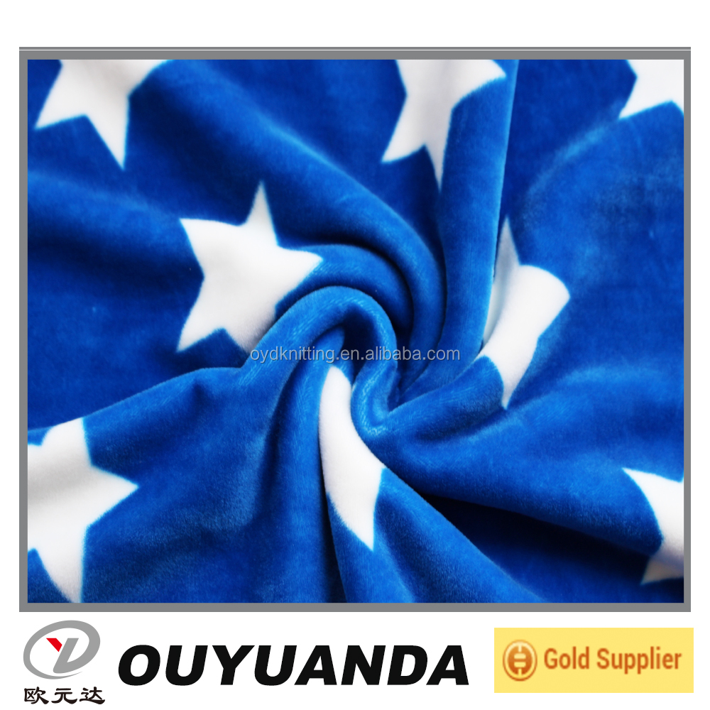 Brushed Custom Printed Micro Polar Fleece Blanket Fabric