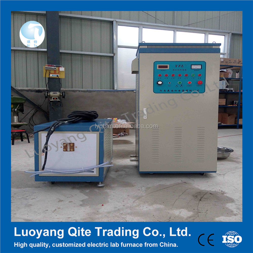 high precision metal quench shafts induction heating machine/equipment