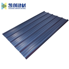 China mading malaysia price three layer chinese style instating industry profile roof tile