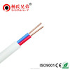 Lowest price factory BVVB Cable Copper Electrical Cable
