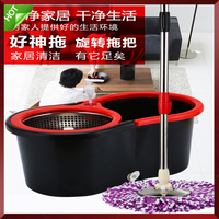 Wind Spinner Parts Magic Wheel Cleaner gbl Smart Mop