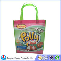 low price PP non woven bag, shopping bag, PP non woven shopping bag