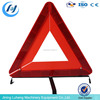 /product-detail/road-safety-equipment-traffic-equipment-car-triangle-warning-sign-60345214596.html
