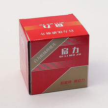Dadong004 Round Cylinder Paper Box For Flower