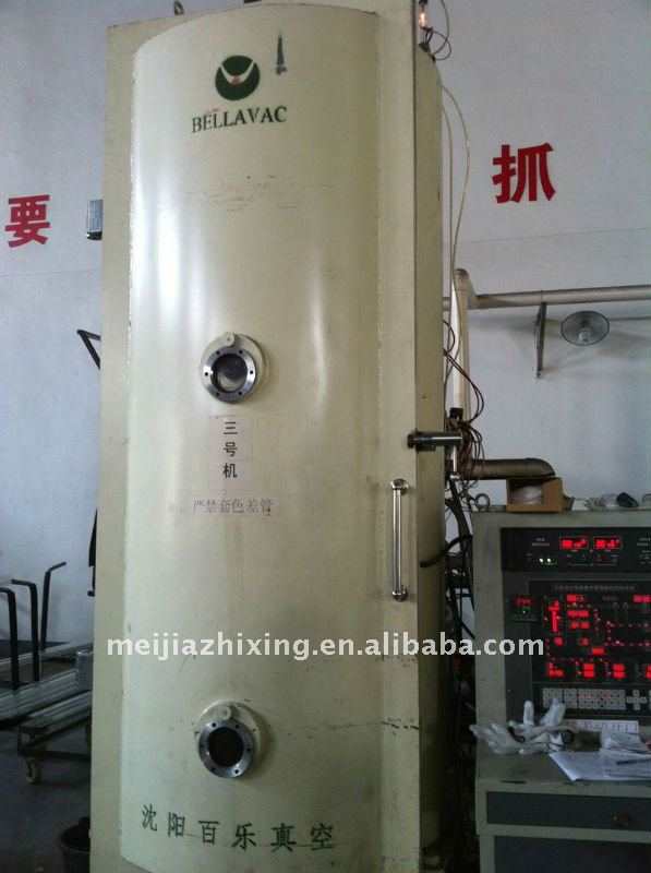 solar vacuum tube coating machine production line