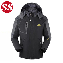 High quality custom women and men's fashion winter waterproof outdoor winter sports warm jacket