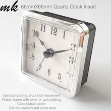 66mm*66mm Square Shape Quartz Clock Fit Up For Desk Clock