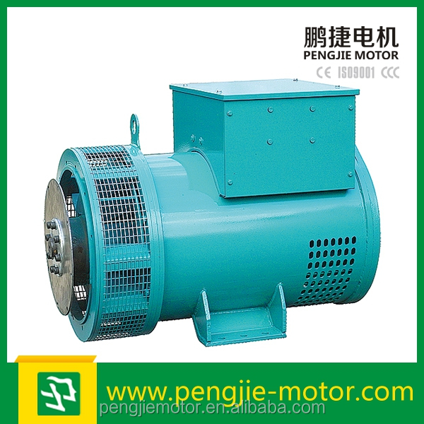 100kw AC brush and brushless permanent magnet synchronous alternator generator