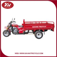Guangzhou kavaki brand new five wheel motorcycle/commercial tricycle