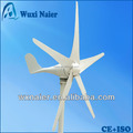 Roof mounted wind turbine 300w 12v/24v both attractive and practical