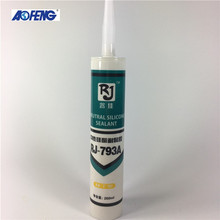 The lowest price small tube waterproof water tank silicone sealant