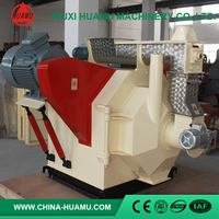 Welcome Wholesales high-ranking machine wood pellet