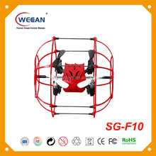 drone with protection wing for safty 2016 2.4G technology with great fun for children