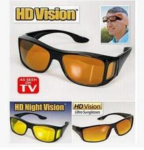 2pcs hd vision glasses, day and night vision glasses