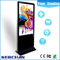 Digital marketing company 42 inch floor standing digital signage touch screen tablet pos display stand with mini pc