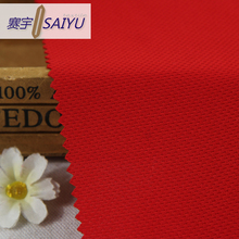 China Supplier Saiyu 100% Polyester Power Bird Eye Mesh Fabric