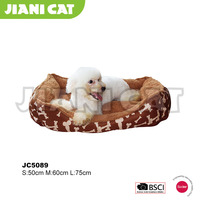 luxurious pet bed,dog bed