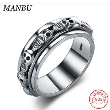 New Sparkling Skull Pattern Design 925 Sterling Silver Ring Jewelry Wholesale