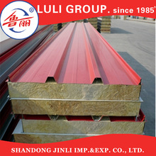 Roof Aluminium Rockwool Sandwich Panel