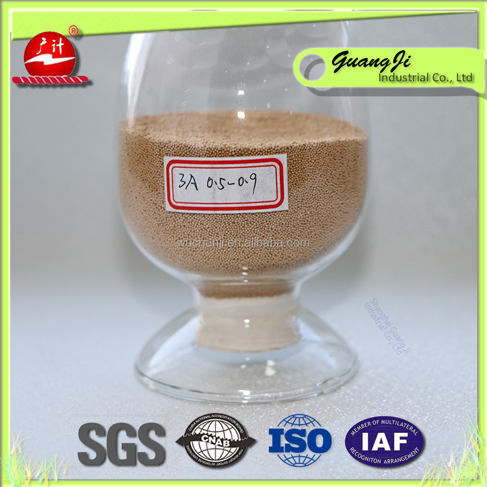 Hot melt adhesives building material butyl rubber for insulating glass