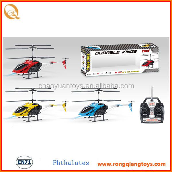 3.5 channel gravity rc helicopter with protection panel RC8135577-3A