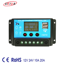 chinese supplier 12v 20a battery charger solar charger controller power inverter with charger 250w 300w 500w solar panel