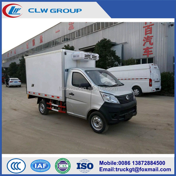 1ton refrigerated small truck for sale