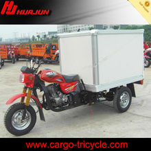 150cc air cooled engine ice cream cargo box tricycle 3 wheel tricycle